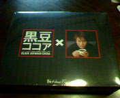 NEC_0109
