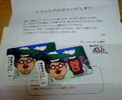 NEC_0127