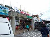 2006_12200027