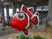 沖縄・美ら海水族館