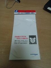 20121107_01